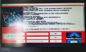 """新型 PC 勒索病毒""""WannaRen""""开始传播:大部分杀毒软件无法拦截"""