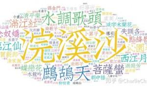 chinese-poetry: 最全中文诗歌古典文集数据库