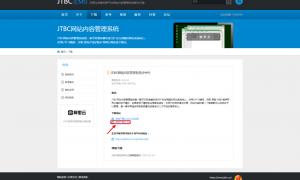 (PHP)JTBC1.0原版下载