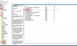 远程登录win server 2012提示