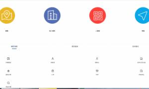 深圳房屋编码查询网址